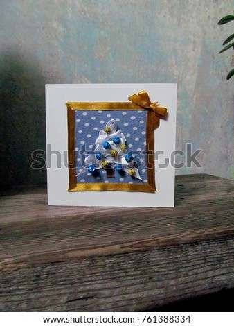 New Year greeting card, Christmas card #761388334