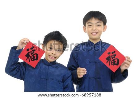 "New Year Greetings_ little couple boy holding Auspicious Symbol ""Fu"" - stock photo"