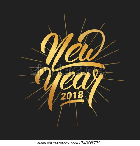 New Year. Happy New Year 2018 hand lettering with gold shiny texture. Hand drawn logo for New Year card, poster, design etc.