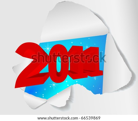 New year label - Hole in the sheet of paper. Vector version in my portfolio