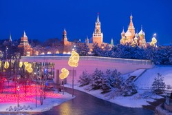 New Year Moscow. Christmas decorations in the center of the Russian capital. Moscow Kremlin on Christmas evening. Moscow is decorated for Christmas. New year in Russian cities. Russian Winter holidays