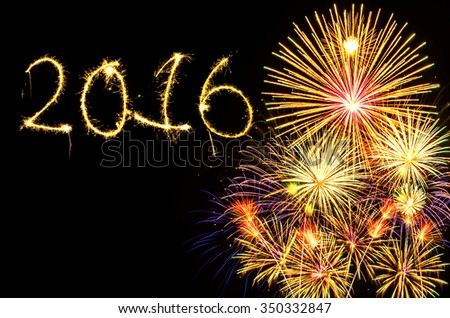 New year\'s eve fireworks 2016