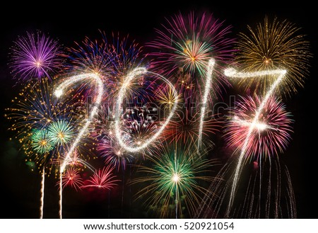 New year\'s eve fireworks 2017