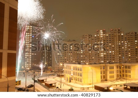 new year's firework in dwelling region of the Moscow