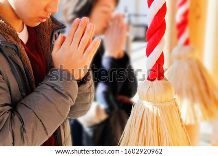 New Year's visit/In Japan, we visit a temple during the New Year/This is called Hatsumode Stock fotó ©