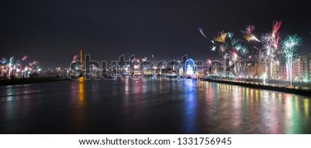 New year Silvester firework Dusseldorf  Düsseldorf, North Rhine-Westphalia, germany #1331756945