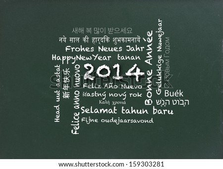 new year 2014 wishes on blackboard - wordcloud in different language
