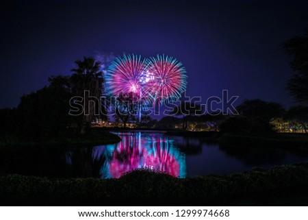 New Years Eve Maui #1299974668