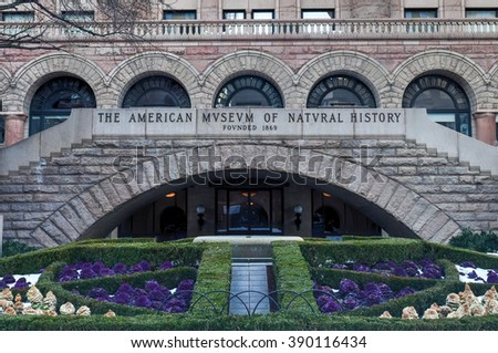 New York City - January 31, 2016: American Museum of Natural History in Manhattan. The museum collections contain over 32 million specimens.