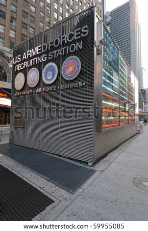 NEW YORK CITY - JUNE 27: Located in the heart of Times Square, this U.S. Armed Forces Recruiting Station garners much attention June 27, 2010 in New York, New York.