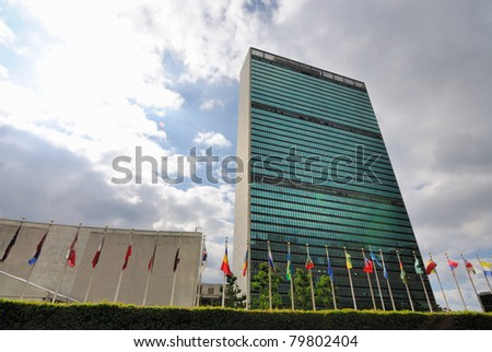NEW YORK CITY - JUNE 17: The United Nations building in Manhattan is the official headquarters of the UN since 1952 June 17, 2010 in New York, NY. - stock photo