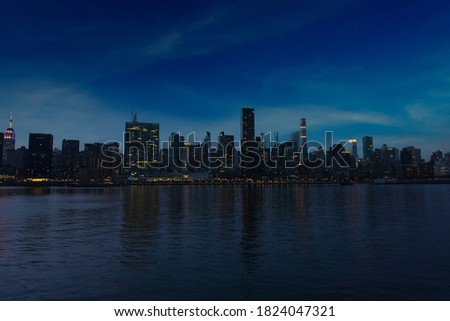 New York City panorama with Manhattan skyline over East River at nigh Сток-фото ©