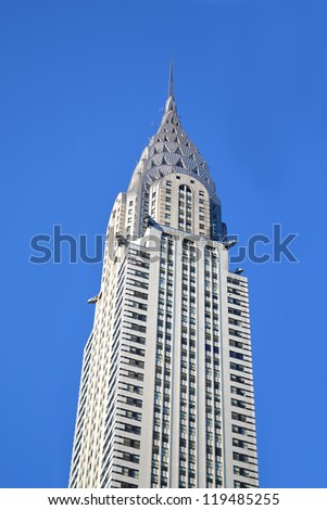 NEW YORK CITY - SEPTEMBER 14: The Chrysler Building, pictured on September 14, 2012, was the tallest building in the world for 11 months until 1931, when it was surpassed by the Empire State Building.