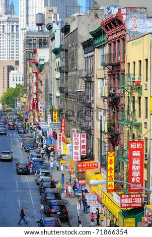 NEW YORK CITY - SEPTEMBER 19: View of shops in Chinatown along East Broadway, a predominately Fujianese neighborhood September 19, 2010 in New York, New York.