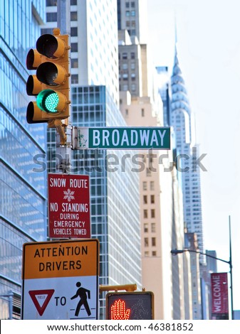New York City street scene with broadway sign
