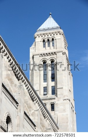 New York City - Temple Emanu-el, synagogue next to 5th Avenue. Stock fotó ©