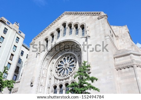 New York City, United States - Temple Emanu-el, famous synagogue next to 5th Avenue Stock fotó ©