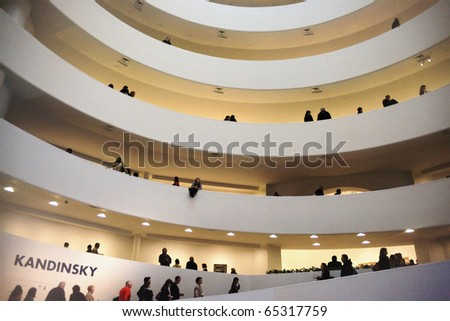 NEW YORK, US - DEC. 10: People entering Guggenheim Museum to visit Kandinski exhibition December 10, 2009 in New York, US.