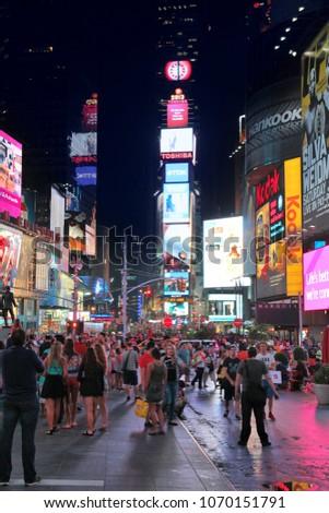 new york  usa   july 1  2013 ...