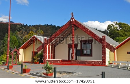 New Zealand carved maori marae (meeting house and meeting ground)