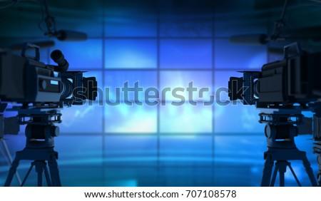 News in Studio - 3d Rendering Stock photo ©