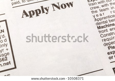 newspaper employment ad, Apply Now, Employment concept