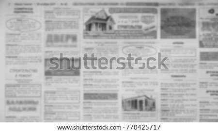 Newspaper page with headlines, articles and photos for background, blurred #770425717