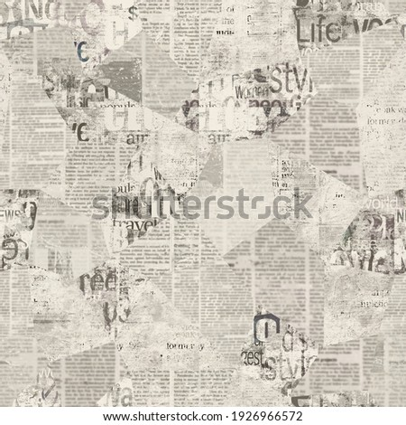 Newspaper paper grunge newsprint patchwork seamless pattern background. Trendy imitation sewn pieces of newspapers in patchwork style. Grey vintage art collage. Print for textile, wallpaper, wrapping.
