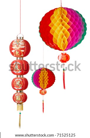 Nice and colorful paper lanterns for decoration in the special days of Chinese or people in the Asian cultural the image isolated on white