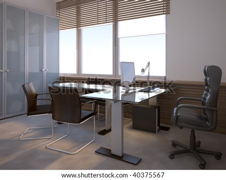 Nice 3d office space interior stock photo 40375567 shutterstock - Nice interior pic ...