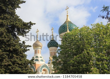 NICE, FRANCE - APRIL 23 2017: towers of St.Nicholas ortodox cathedral in Nice, France #1184705458