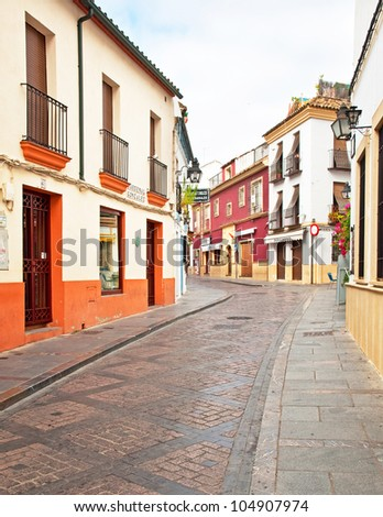 Nice houses in the old town of Cordoba, Spain