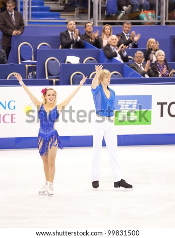 NICE - MARCH 28: Pernelle Carron and Lloyd Jones of France take a bow as they finish their short dance at the ISU World Figure Skating Championships held on March 28, 2012 in Nice, France