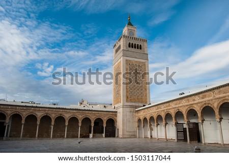 Nice view for zaituna mosque square in tunisia  #1503117044
