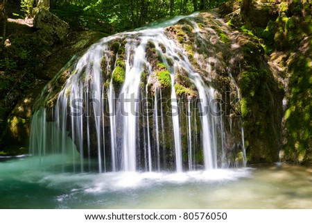Nice waterfall in sunny day