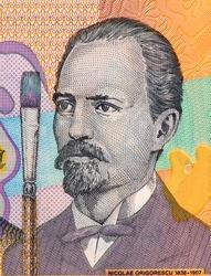 Nicolae Grigorescu. Portrait from Romania 10 Lei 2005 Banknotes.
