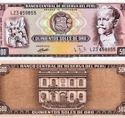 Nicolas de Pierola, President of Peru, Portrait from Peru 500 Soles 1969 Banknotes.