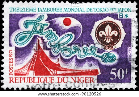 """NIGER - CIRCA 1971: A stamp printed in NIGER shows the Tent and ?Jamboree?, from the series """"13th Boy Scout World Jamboree, Japan"""", circa 1971"""