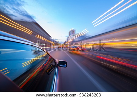 Night city fast drive by car #536243203