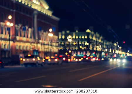 night city life: car, lights and city buildings