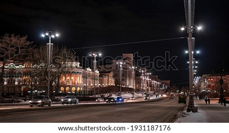 Night cityscape of winter Yekaterinburg, Russia. Lenin Avenue, historical building Sevastyanov House with evening illumination. Foto stock ©