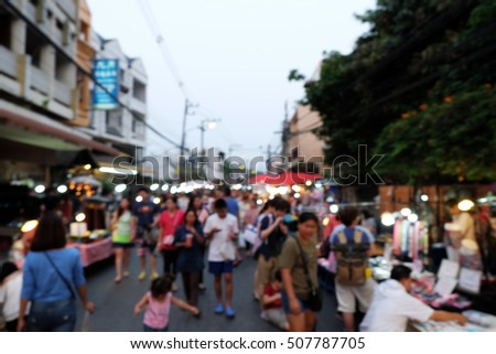 Night Festival Event Party on street with People Blurred Background, vintage tone #507787705