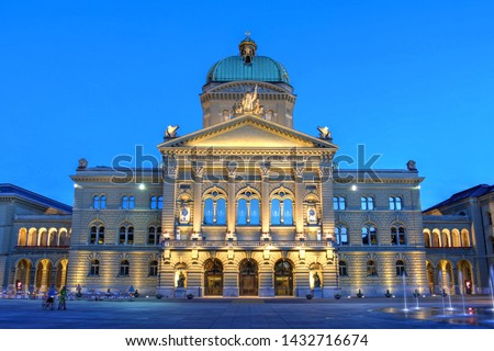 Night image of the Federal Palace (the seat of the Swiss Federal Assembly and the Federal Council) in Bern, Switzerland