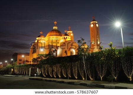 night landscape of Coptic Church, Sharm El Sheikh #578637607