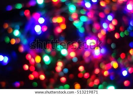 Night lights. Intentional motion blur stock photo