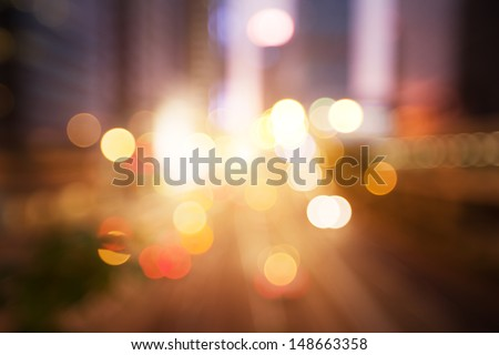 Night lights of the Hong Kong