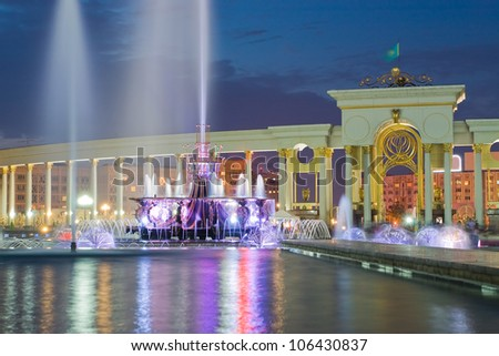 Night long exposure image of big fountain in National Park of first President of Kazakhstan, Almaty.