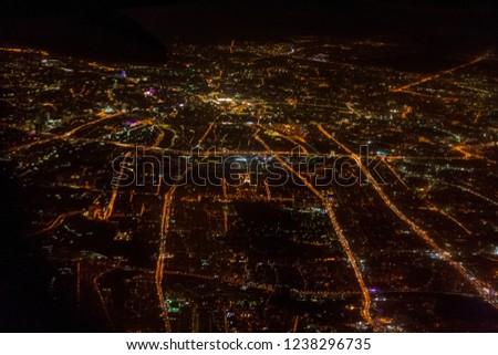 Night metropolis bird's-eye view #1238296735