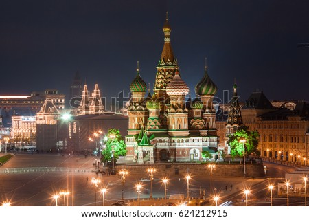 Night Moscow #624212915