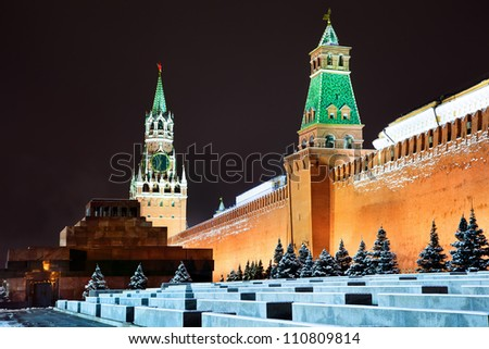 Night Moscow's view. There is a place which Russian call The Heart of Russia. The Red Square, Mausoleum and Spasskaya Tower with the Main Clock of Russia